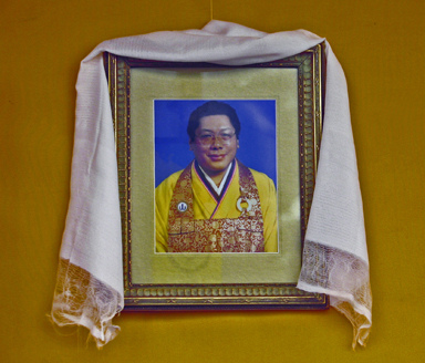 Crazy Wisdom: Chøgyam Trungpa was a Buddhist bad boy